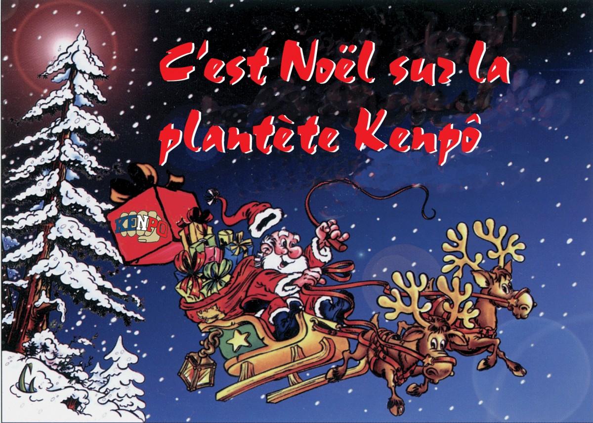Image De Joyeux Noel 2019.Kenpo France Federation Joyeux Noel 2018 Et Bonne Annee 2019